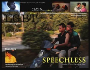 Speechless film poster